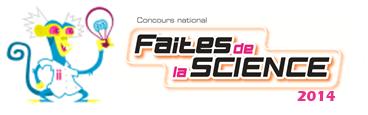 logo FDLS 2014